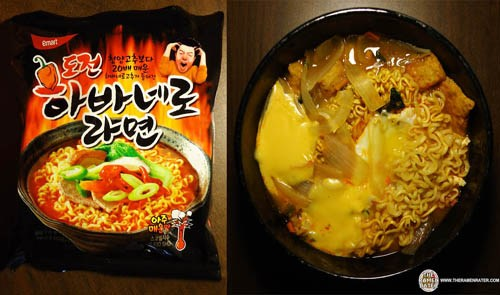 emart Dare You! Habanero Ramyun