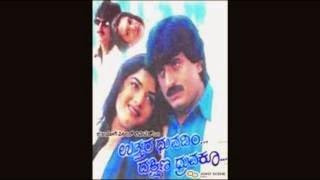 Uttara Druvadim Dhakshina Druvaku (2000) Kannada Mp3 Songs Download