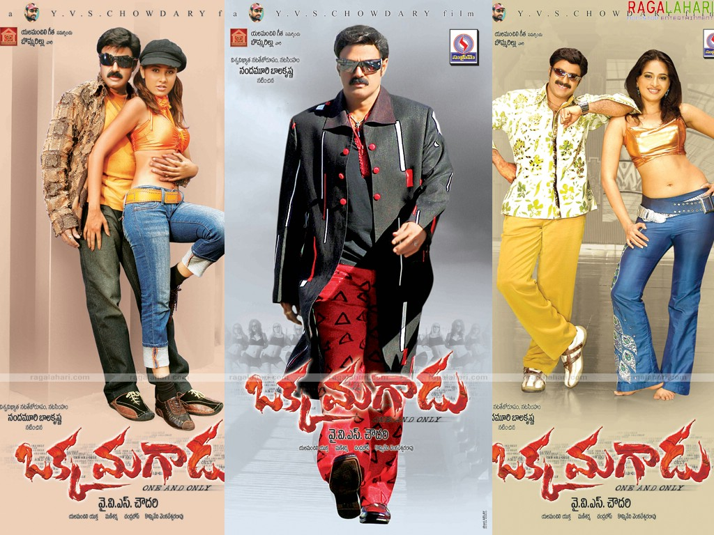 telugu movies torrent search