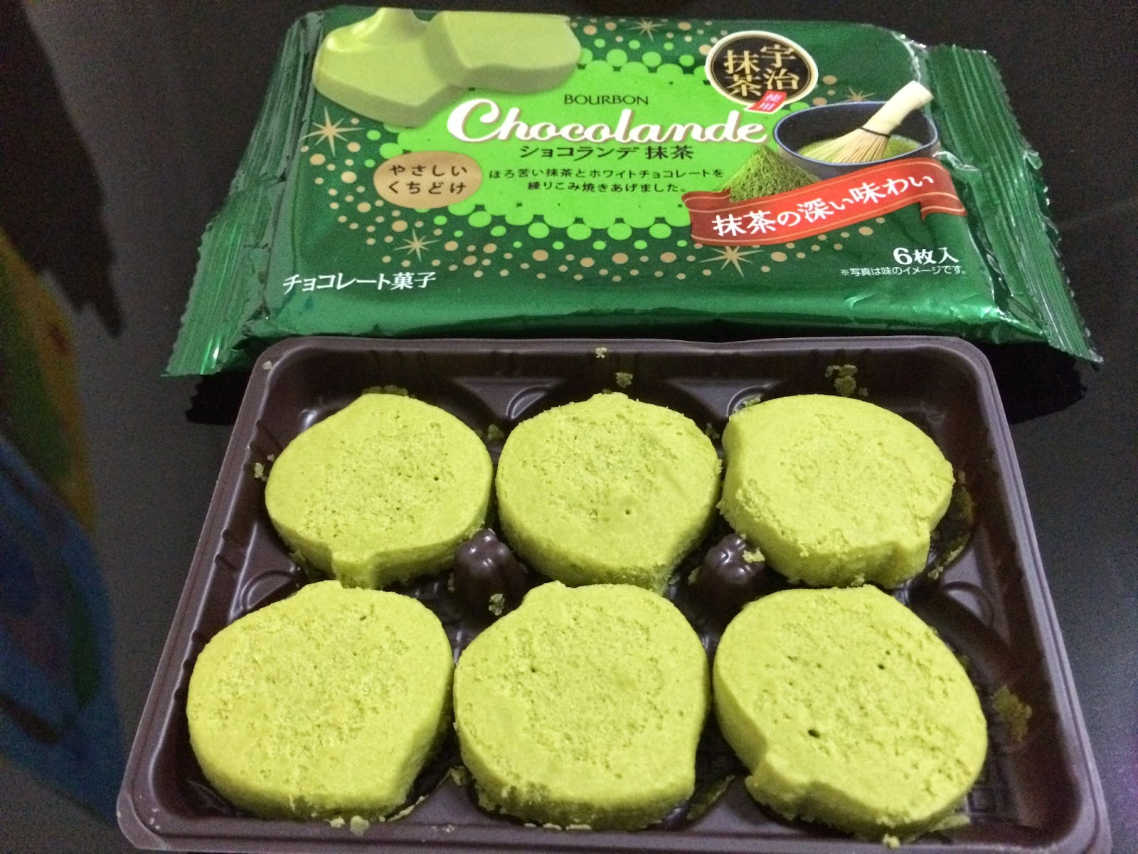 japanese matcha snack sweets japan chocolande