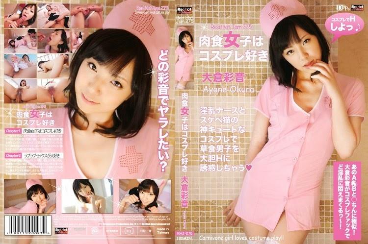 RHJ-275 - Red Hot Jam Vol.275 - Carnivore Girl Loves Costume Play