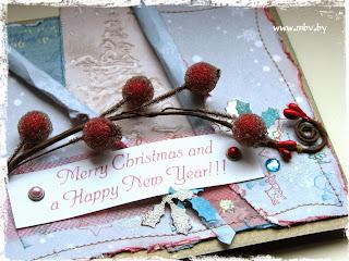 купить новогодние подарки Минск