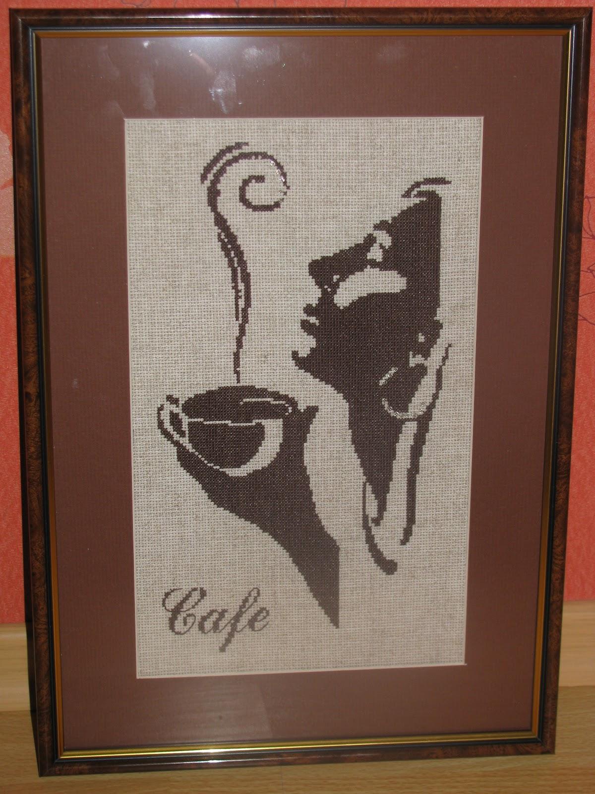 Вышивка крестом с кофе 396