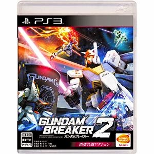 [PS3] Gundam Breaker 2 [ガンダムブレイカー 2 ] (JPN) ISO Download