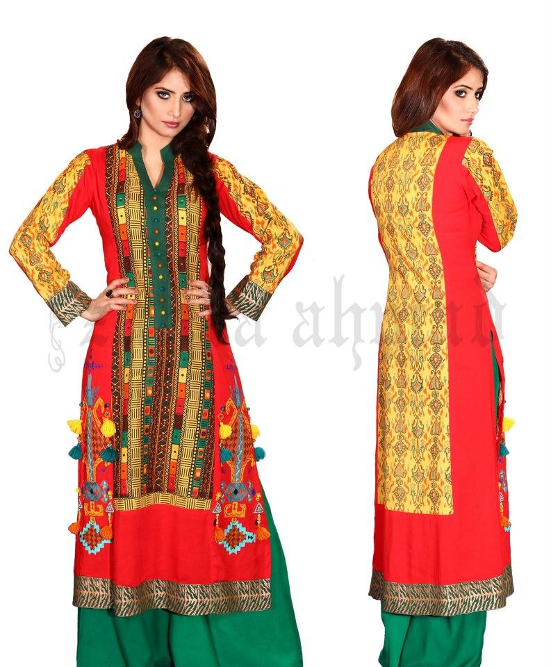 Zahra clothing store