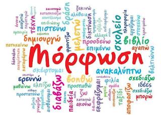 Καστοριά-Άργος: Το Πρόγραμμα που ωφελεί μητέρες παιδιών ηλικίας 5 – 12 ετών- Καμία οικονομική επιβάρυνση- Εγγραφές έως 14 Αυγούστου