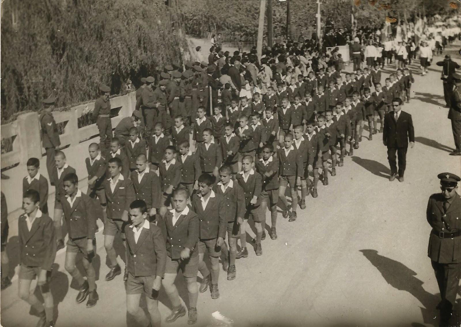 Παρέλαση του παλαιού οικοτροφείου Έδεσσας