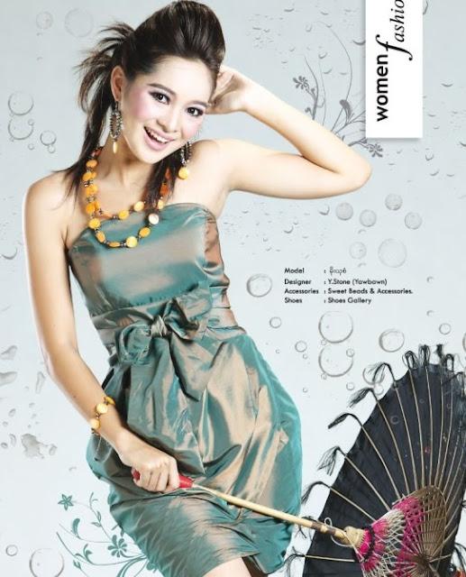 Myanmar Girls - Moe Yu San