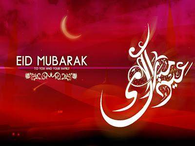 Eid Mubarak Wallpaper 2012