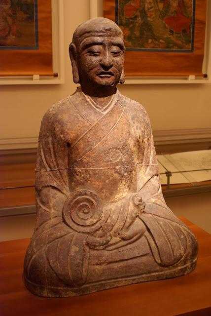 sculpture chinoise en fer