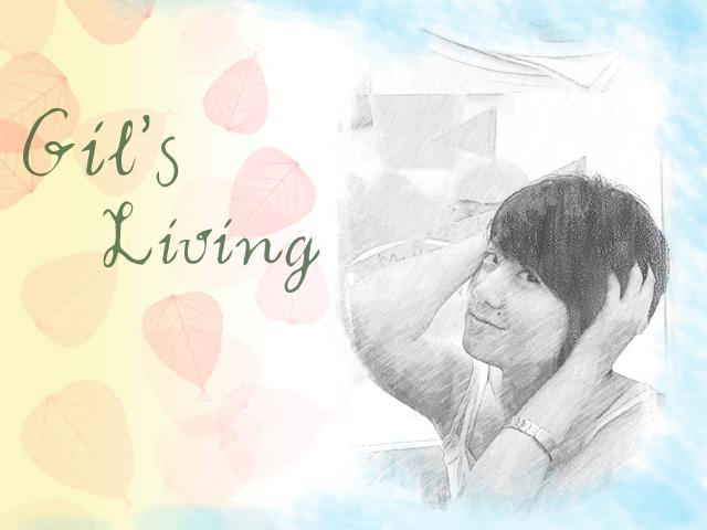 Gill's Livings