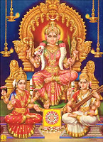 Picture of Goddess Lalitha Tripurasundari and Lalitha Sahasranamam Free Download