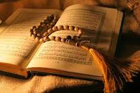 Nama-nama lain Al-Quran