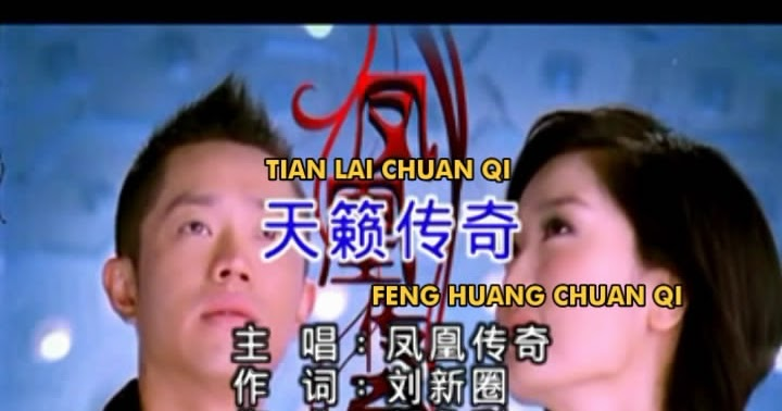 lagu han pao yi mp3 player