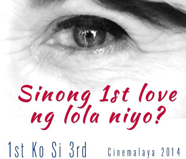 Press Release: 1st Ko si 3rd on Cinemalaya Film Festival 2014