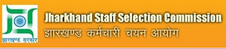 Jharkhand SSC Excise SI Online Form 2015