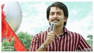 Kannondu Chollanu _ Full Song HD _ Ennu Ninte Moideen _ Prithviraj Sukumaran _ Parvathy