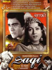 Saqi 1952 Hindi Movie Watch Online