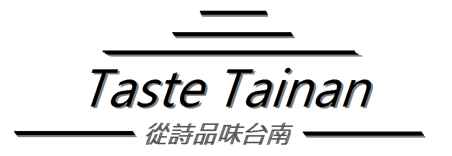 Taste Tainan