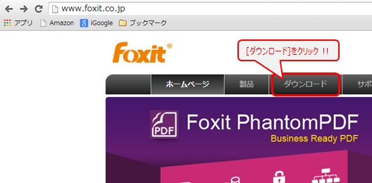 protect pdf from editing foxit