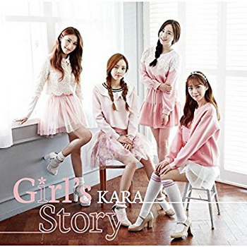 [MUSIC VIDEO] KARA – Girl's Story(初回限定盤B) (2015/6/17)