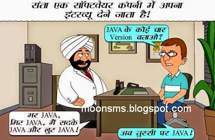 funny hindi jokes fb whatsapp status girl image wallpaper