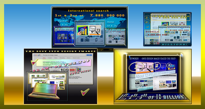 Picture shows Websites and images produced by info design studio on the tops of info design