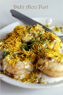 Dahi Puri Recipe, Chaat Recipe,Veg Recipe, street food Recipe