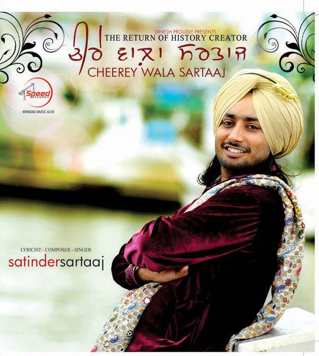 Akra Lai Lai Full Song Download: Satinder Sartaj Cheerey Wala Sartaaj New Album Free