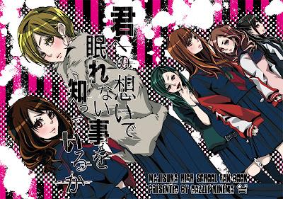 Download Majisuka Gakuen Season 1