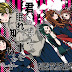 Download Film Majisuka Gakuen Season 1 + subtittle Indonesia