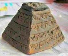 piramide zilke