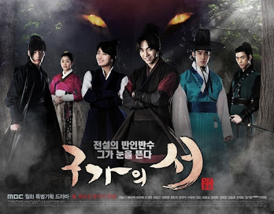 Download K-Drama 2013] Gu Family Book Episode 1 - 24 (END)