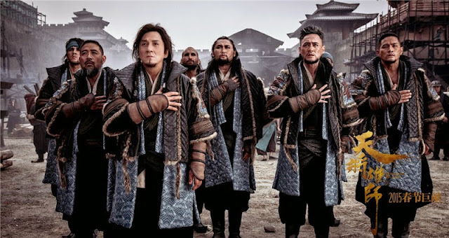 silk road protection squad dragon blade still
