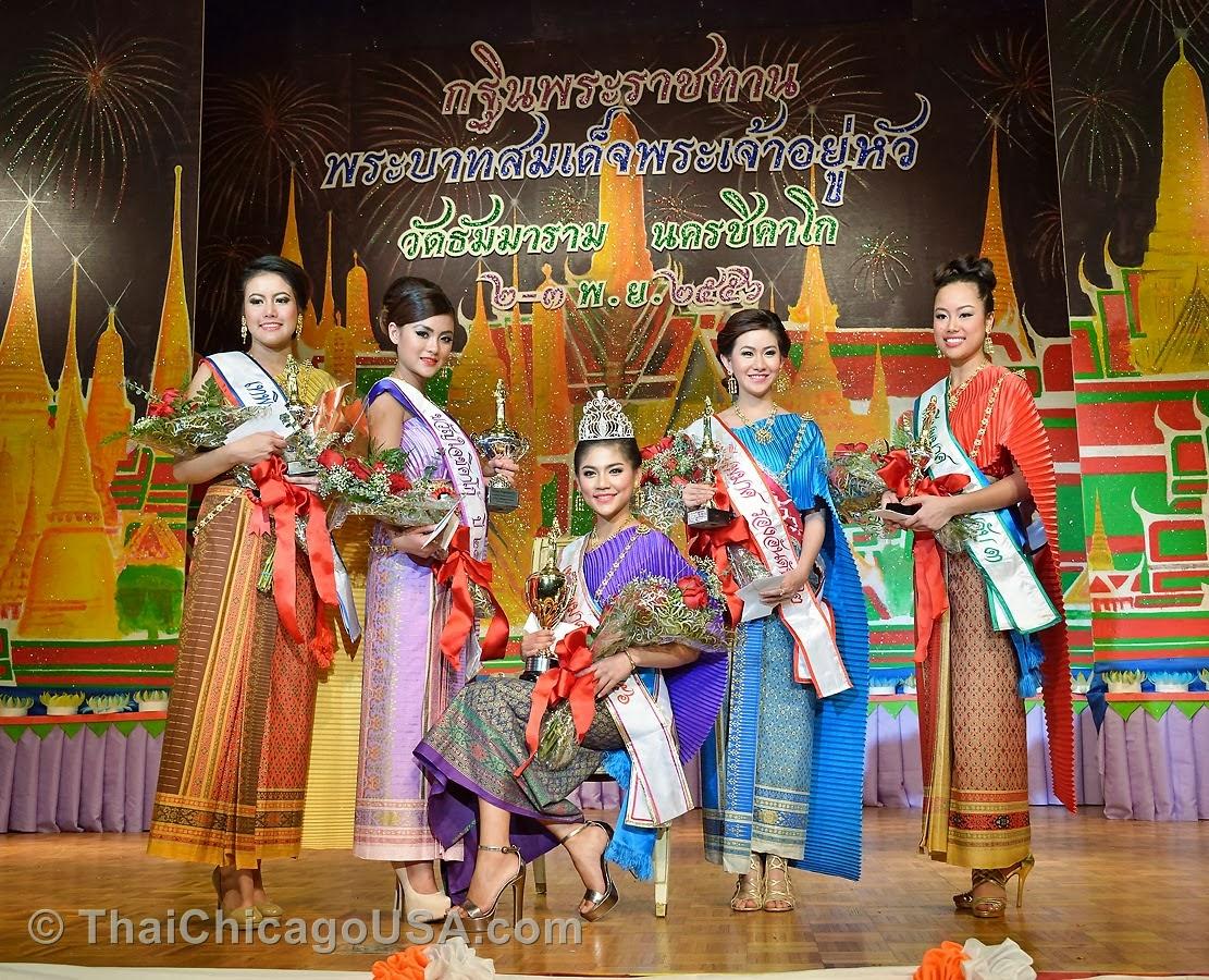 http://www.thaichicagousa.com/2013/11/loy-krathong-noppamas.html