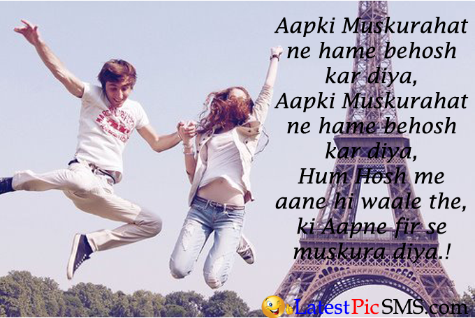 afil tower love shayari images quotes
