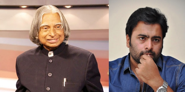 Nara Rohit is sadden on APJ Abdul Kalam demise,APJ Abdul Kalam is dead,Death news of APJ Abdul Kalam,Apj abdul kalam is No More