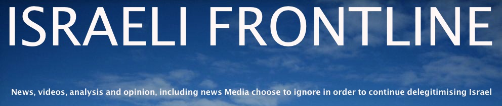 ISRAELI FRONTLINE