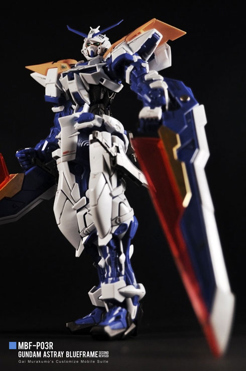 MG Astray BlueFrame Second Revised