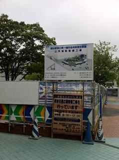 越谷駅東口第一種市街地再開発事業公共施設整備工事
