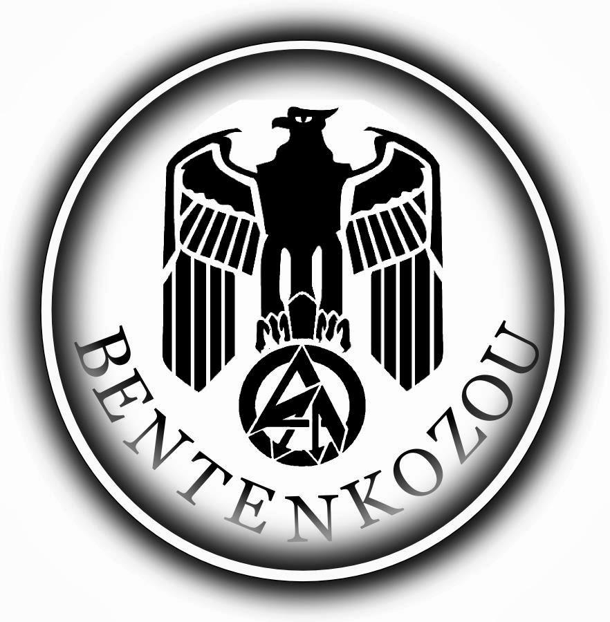 http://www.bentenkozou.com