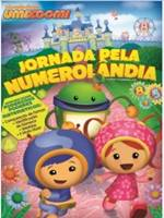 Download Umizoomi Jornada para numerolândia RMVB + AVI Dublado + Torrent