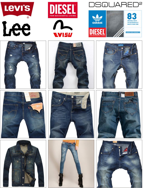 Китайские джинсы доставка
