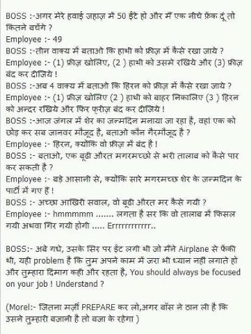 Azim Uddin - Boss Is Always Right?