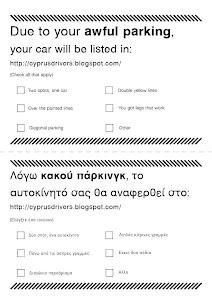 parking ticket template pdf .