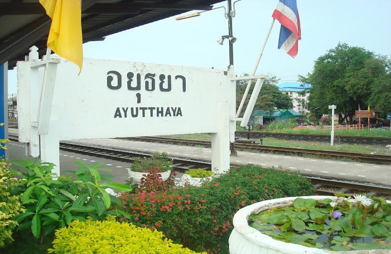 สถานีรถไฟอยุธยา