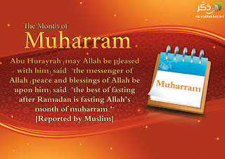 FASTING IN MUHARRAM GREETING