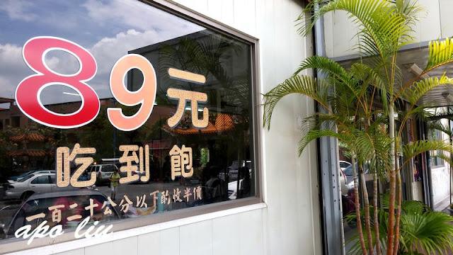 南投市素食餐廳-康壽素食99元無限量吃到飽