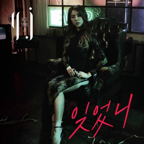 [Single] Kim Yeon Ji – Forgot