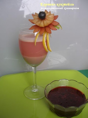 украшение десерта рецепт карвинг